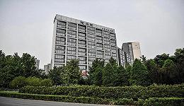 乐视大厦再被摆上货架,降价一个亿,贾跃亭股权也将被拍卖