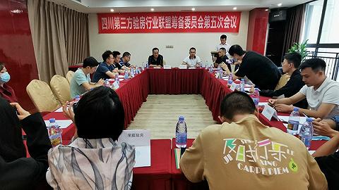 用匠心的精神验房,四川首个第三方验房行业联盟成立