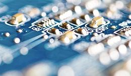 欧盟动真格了:将推《欧洲芯片法》,要增强技术主权