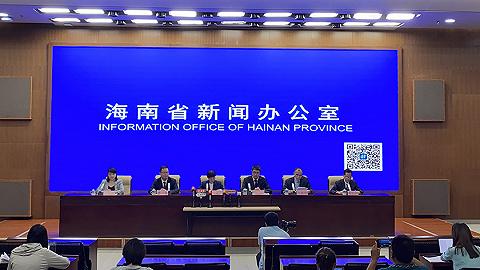 海南将制定推动自贸港电商平台禁塑六条措施