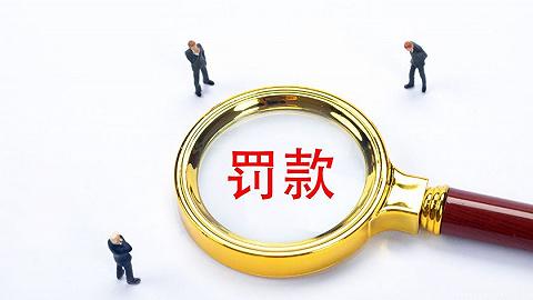 建设奥园悦府项目时无证施工,重庆锦奥置业被罚款57.18万元