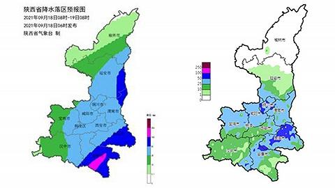 陕西省气象局发布省级预警信息