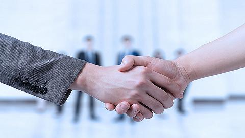 第十四届鲁台职业教育交流与合作大会成功举办