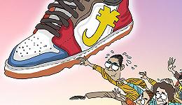 一双球鞋炒到69999元,炒鞋利益链上有哪几只幕后推手?