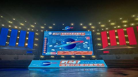 图集丨叮!请接收来自G.E.T.电竞时尚星球的电波