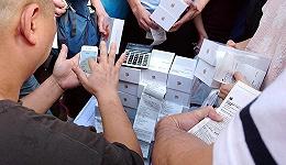 市场对iPhone 13和iPhone 13Pro的态度为何是冰火两重天?