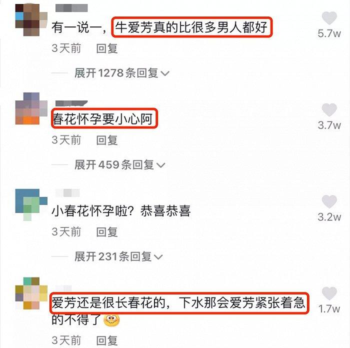 """""""瓜分""""李子柒"""