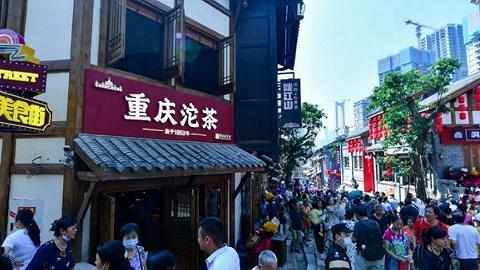 国庆期间来重庆打卡!十八梯传统风貌区开街了