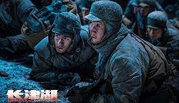 """《长津湖》票房破30亿,吴京会成为最后一代""""打星""""吗?"""