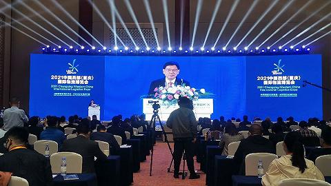 2021中国西部(重庆)国际物流博览会开幕,600余家物流知名企业参展