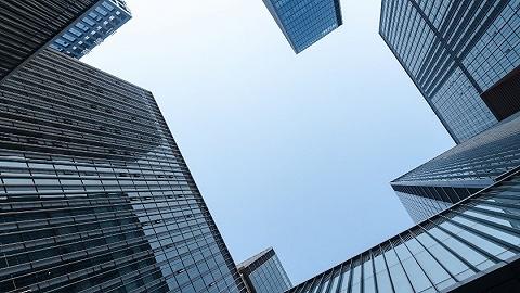 海南省国资委与海南省属国有资本投资运营公司签署新一轮《授权经营责任书》