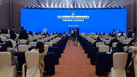 川渝共谋物流桥梁 四川广元交旅集团参展2021中国西部(重庆)国际物流博览会