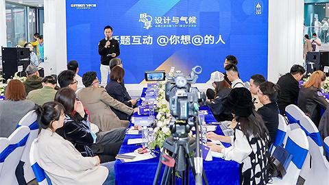 中国(成都)门窗博览会|飞宇门窗畅谈设计气候,邂逅理想生活