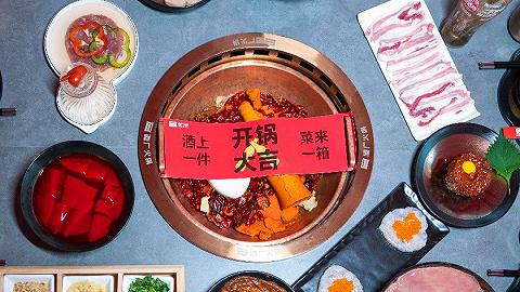 酒厂火锅在九街开张,重庆啤酒数款特酿专供