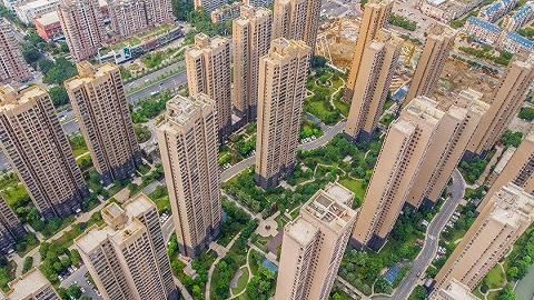 海南省召开进一步做好全省房地产市场平稳健康发展工作会议