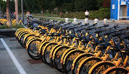 从ofo到哈啰,为什么共享单车没跑出巨头?