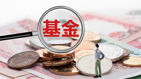 海南共设立QFLP基金30支,注册资本合计24.54亿美元
